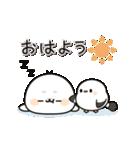 元気いっぱいなゴマフアザラシちゃん(個別スタンプ:01)