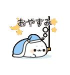 元気いっぱいなゴマフアザラシちゃん(個別スタンプ:02)