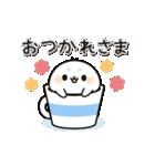 元気いっぱいなゴマフアザラシちゃん(個別スタンプ:03)
