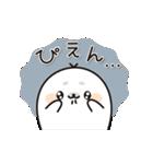 元気いっぱいなゴマフアザラシちゃん(個別スタンプ:04)