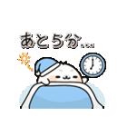 元気いっぱいなゴマフアザラシちゃん(個別スタンプ:06)