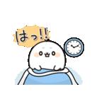 元気いっぱいなゴマフアザラシちゃん(個別スタンプ:08)