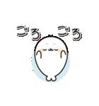 元気いっぱいなゴマフアザラシちゃん(個別スタンプ:09)