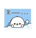 元気いっぱいなゴマフアザラシちゃん(個別スタンプ:10)