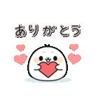 元気いっぱいなゴマフアザラシちゃん(個別スタンプ:11)