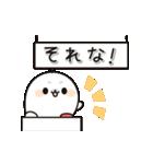 元気いっぱいなゴマフアザラシちゃん(個別スタンプ:14)