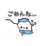 元気いっぱいなゴマフアザラシちゃん(個別スタンプ:15)