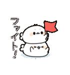 元気いっぱいなゴマフアザラシちゃん(個別スタンプ:18)