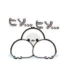 元気いっぱいなゴマフアザラシちゃん(個別スタンプ:19)