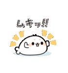 元気いっぱいなゴマフアザラシちゃん(個別スタンプ:21)