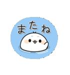 元気いっぱいなゴマフアザラシちゃん(個別スタンプ:24)