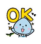 柳川市公式キャラクター「こっぽりー」(個別スタンプ:01)