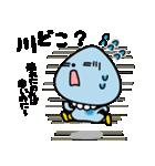 柳川市公式キャラクター「こっぽりー」(個別スタンプ:03)