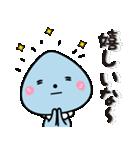 柳川市公式キャラクター「こっぽりー」(個別スタンプ:04)
