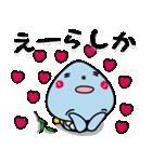 柳川市公式キャラクター「こっぽりー」(個別スタンプ:05)