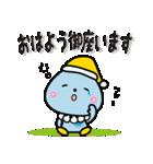 柳川市公式キャラクター「こっぽりー」(個別スタンプ:06)