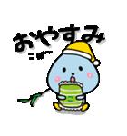 柳川市公式キャラクター「こっぽりー」(個別スタンプ:07)