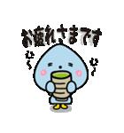 柳川市公式キャラクター「こっぽりー」(個別スタンプ:08)