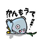 柳川市公式キャラクター「こっぽりー」(個別スタンプ:10)