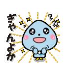 柳川市公式キャラクター「こっぽりー」(個別スタンプ:11)