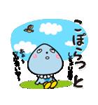 柳川市公式キャラクター「こっぽりー」(個別スタンプ:12)