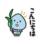 柳川市公式キャラクター「こっぽりー」(個別スタンプ:13)