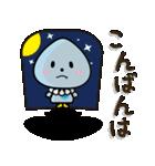柳川市公式キャラクター「こっぽりー」(個別スタンプ:14)