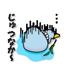 柳川市公式キャラクター「こっぽりー」(個別スタンプ:15)