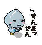 柳川市公式キャラクター「こっぽりー」(個別スタンプ:16)