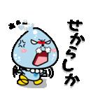 柳川市公式キャラクター「こっぽりー」(個別スタンプ:17)