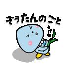 柳川市公式キャラクター「こっぽりー」(個別スタンプ:18)