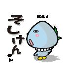 柳川市公式キャラクター「こっぽりー」(個別スタンプ:19)
