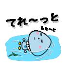 柳川市公式キャラクター「こっぽりー」(個別スタンプ:21)