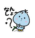 柳川市公式キャラクター「こっぽりー」(個別スタンプ:22)