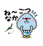 柳川市公式キャラクター「こっぽりー」(個別スタンプ:23)