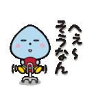 柳川市公式キャラクター「こっぽりー」(個別スタンプ:24)