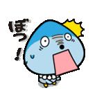 柳川市公式キャラクター「こっぽりー」(個別スタンプ:25)