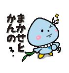 柳川市公式キャラクター「こっぽりー」(個別スタンプ:26)