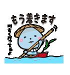 柳川市公式キャラクター「こっぽりー」(個別スタンプ:27)