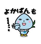 柳川市公式キャラクター「こっぽりー」(個別スタンプ:28)