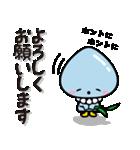 柳川市公式キャラクター「こっぽりー」(個別スタンプ:29)