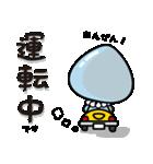 柳川市公式キャラクター「こっぽりー」(個別スタンプ:31)