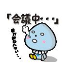 柳川市公式キャラクター「こっぽりー」(個別スタンプ:33)