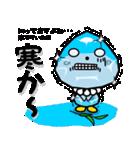 柳川市公式キャラクター「こっぽりー」(個別スタンプ:34)