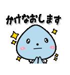柳川市公式キャラクター「こっぽりー」(個別スタンプ:35)