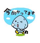 柳川市公式キャラクター「こっぽりー」(個別スタンプ:36)