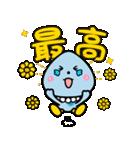 柳川市公式キャラクター「こっぽりー」(個別スタンプ:37)