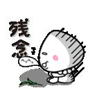 柳川市公式キャラクター「こっぽりー」(個別スタンプ:38)