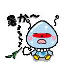 柳川市公式キャラクター「こっぽりー」(個別スタンプ:39)