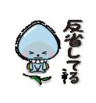 柳川市公式キャラクター「こっぽりー」(個別スタンプ:40)